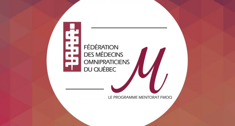 FMOQ Mentoring Program (2017): register now!