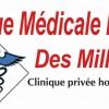 Clinique Médicale Privée Des Mille-Îles